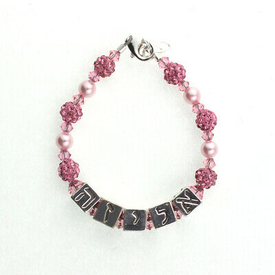 Swarovski Pink Pearls and Pink Crystals with Pink Pave Beads Personalized Hebrew