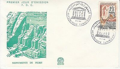 Tunisia 1964 FDC save the monuments of Nubia's Temples Unesco