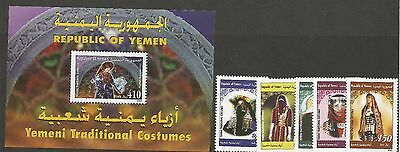 Yemen Republic 2003  Traditional Costumes** -  Complete. SG#282/257. MNH