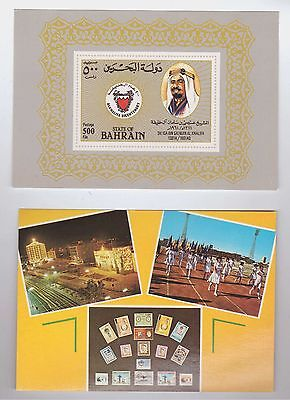 Bahrain 1961 & Kuwait 1982 - LOT OF 2 POSTCARDS with PRINTED STAMPS - nice!!!