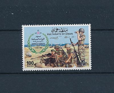 [48524] Oman 1983 Armed forces day  MNH
