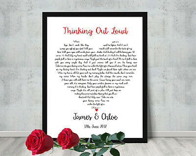 Personalised Song Lyrics Heart Print First Dance Our Song Wedding Anniversary