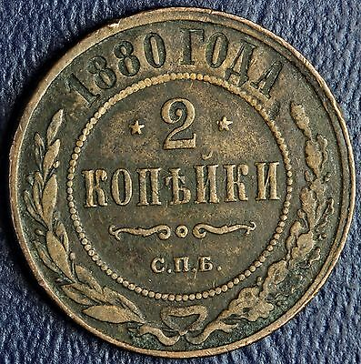 1880 Russian Empire 2 Kopeks *
