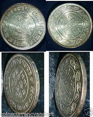 India, Kutch Khenjargji - SILVER COIN - IN THE NAME OF KING EDWARD - 1936 5 KORI