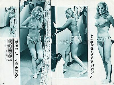 URSULA ANDRESS in Lingerie 1965 Vintage JPN PICTURE CLIPPINGS 2-Sheets SEXY#LF/X