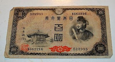 China 100 Yen 1945 Japan  Banknote circulated