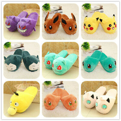 Pokemon Go Soft Plush Slippers Indoor Home Pikachu Shoes Costume Adult Gift