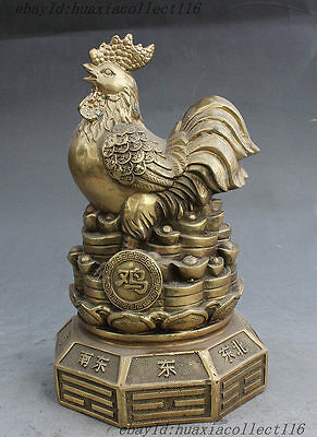 "8"" Folk China Fengshui Brass Yuanbao Money Animal Rooster Cock Wealth Statue"