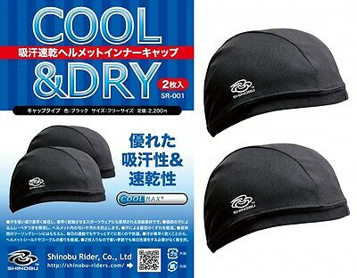 Shinobu Riders INVISTA COOLMAX Quick Drying Helmet Skull Cap (2Packs) hat beanie