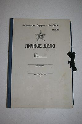 Folder Top secret the Ministry of internal Affairs of the USSR