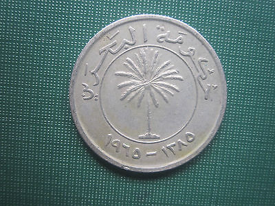 Tree Palm Coin Cent Fifty Fil BAHRAIN 1965 y
