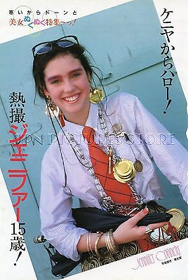 JENNIFER CONNELLY in Kenya JPN PICTURE CLIPPINGS 3-Sheets(5-Pages) #UG/X