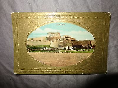 Pakistan Khyber Pass  Old Postcard Jamrood Jamrud Fort  Gold edge ppc early 1-R