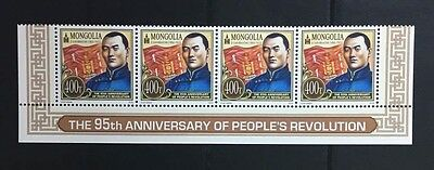 """Mongolia 2016 """" The 95th anniversary of people's revolution"""""""