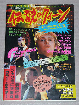 MUSIC LIFE Queen Japan Magazine book 1979 ! QUEEN Big Poster !!