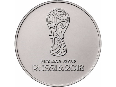Russia, 2016 World Cup 2018  25 Rbl  Rubels UNC