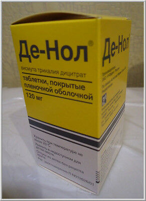 De Nol 56 Tablets 120mg treatment of ulcers of the stomach gastritis DENOL SALE
