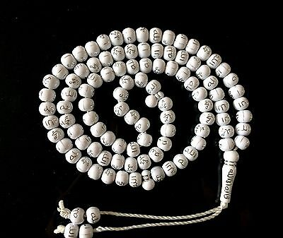 WHITE SILVER Islamic 99 Prayer Beads Tasbih Engraved Allah Misbaha Tasbeeh UK