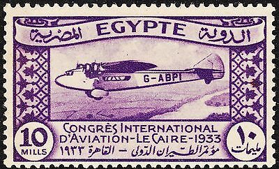 Egypt 1933 10m Violet Aviation Congress MH