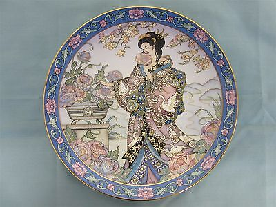 """Royal Doulton limited edition collector's plate - """"Peony Maiden"""""""