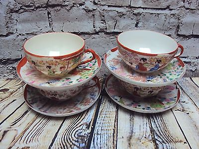 Vintage Japanese Geisha Porcelain Set Of 4 Cups And Saucers