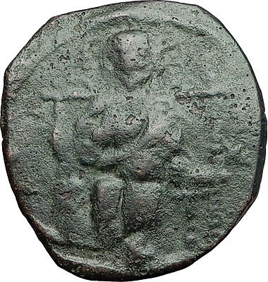JESUS CHRIST Class D Anonymous Ancient 1042AD Byzantine Follis Coin Rare  i58895