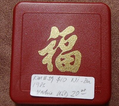1986 Singapore Year of the Tiger Commemorative CuNi $10 coin KM#59
