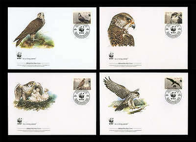 Kyrgyzstan no. 579-82 WWF FDC First day covers (392005798280)
