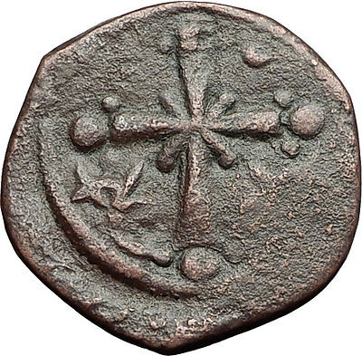 JESUS CHRIST Class I Anonymous Ancient 1078AD Byzantine Follis Coin CROSS i58896