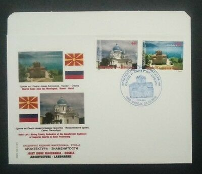 MACEDONIA 2016 Joint issue with Russia FDC