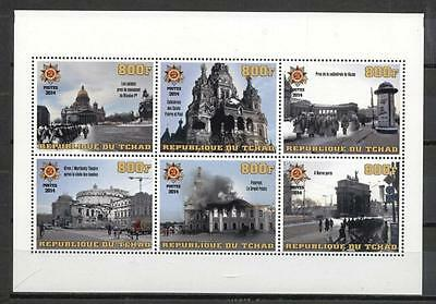 (936647) World War II, Private / local issue