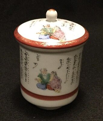 Signed SATSUMA Yunomi or Hand-Painted 19th c. CEREMONIAL MARRIAGE Teacup w/ Lid