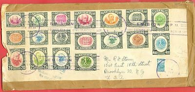 Nicaragua UPU 18 diff stamp used on Registered FDC Cover to USA 1950