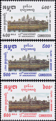 40 years of independence (II) (MNH)