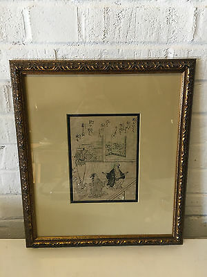 Antique Japanese Woodblock Print w/ 3 Figures & Calligraphy Decoration