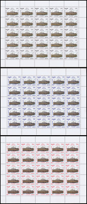 40 years of independence (II) -SHEET(I)- (MNH)