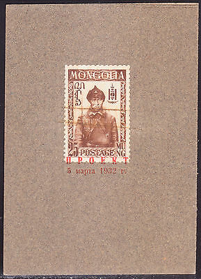 MONGOLIA 1932 Sc#68 Proof on card brown instead of violet