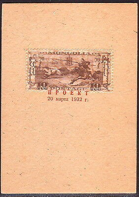 MONGOLIA 1932 Sc#74 Proof on card brown instead of ultramarine