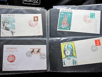 JAPAN STAMPS 145+ First Day Covers 1946 - 1974  Japanese FDC Bargain