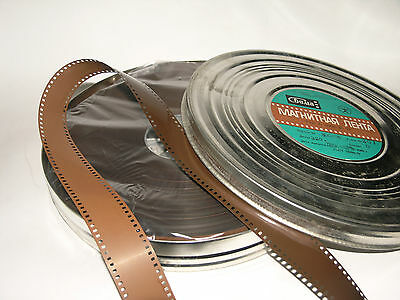 Magnetic recording perforated film tape 35mm, synchronized sound audio cinema
