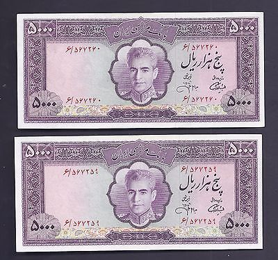 Iran P-95b 5000 rial M Reza shah Consecutive numbers UNC Extremely rare