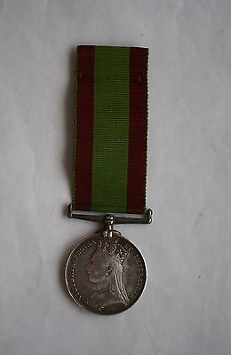 1881 Afghanistan Medal to 1st Bengal Lancers, Skinners Horse famous cavalry unit