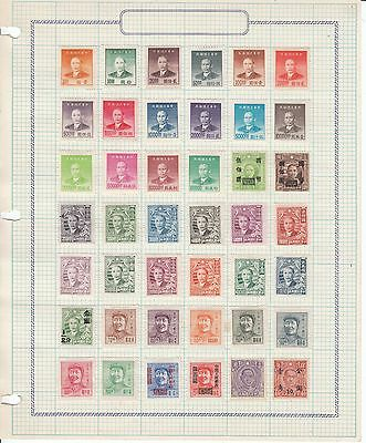 China - 120 stamps on Four sheets - 16 Used -104 MH
