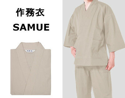 作務衣 - Samue - Tenue traditionnelle japonaise LL - BEIGE - Import Japon !
