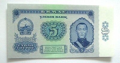 Banknote Mongolia  5 Tugrik 1966 Issue Unc Cond