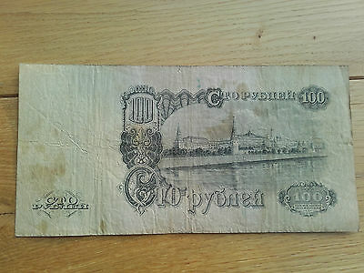 Russian 100 Rubles Banknote 1947