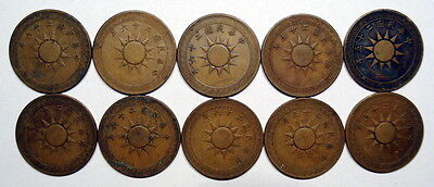 Lot of 10 China 1936-1937 1 Cent copper coins
