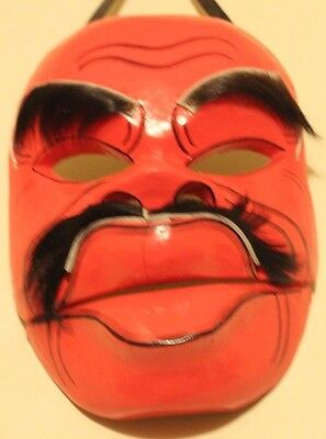 Balinese Topeng Hand Carved Wood Dance Mask Bondres Bues Town Drunk Alcoholic