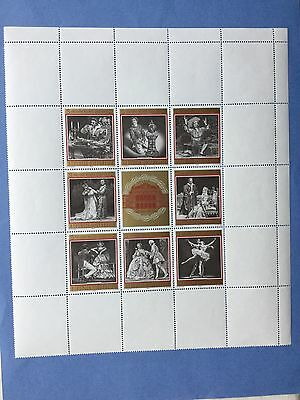 Austria Stamps sg MS1553 Centenary of Vienna State Opera
