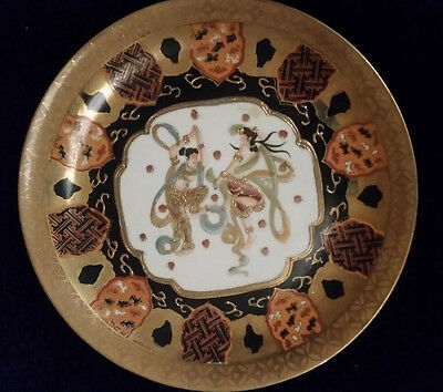 Asian Gold Hand Painted Decorative Plate - Stunning!!